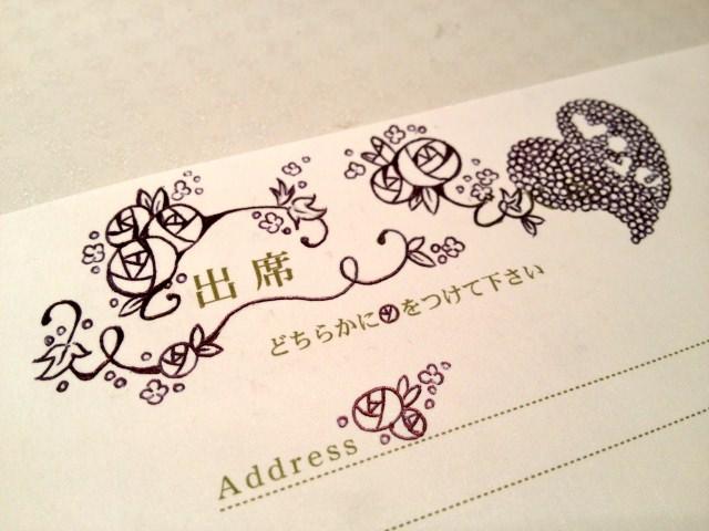 結婚式の招待状画像